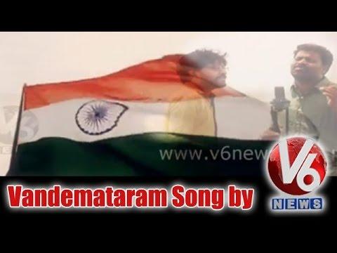 V6 Vandemataram Song By Mittapalli Surendar || V6 News