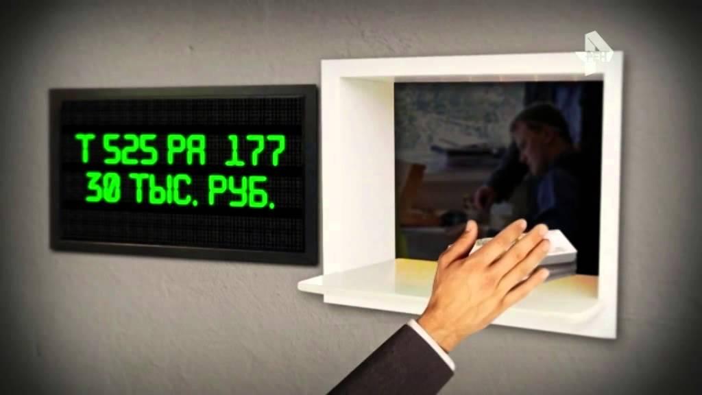 В Москве начали выдавать номера с кодом региона «799» - YouTube