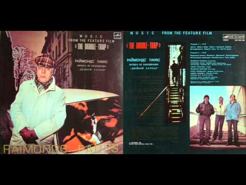Music From The Feature Film «The Double-Trap»Мелодия -- C60 23291 008