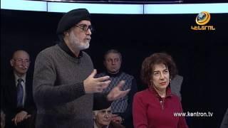 Հայկական ուրբաթ 24 02 2017