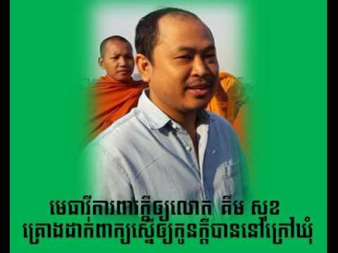 RFA Radio Cambodia Hot News Today , Khmer News Today , Morning 20 02 2017 , Neary Khmer