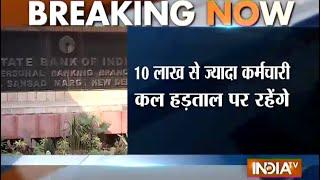 All-India bank strike tomorrow