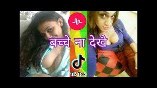 Most dirty double meaning non veg tik tok musically #vigo video in India Hindi comedy HD