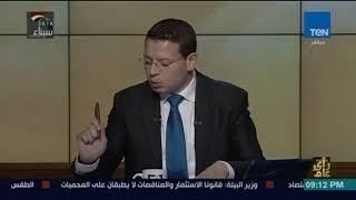 رأي عام - موريتانيا تكرم الموسيقار المصري راجح داود بعد تلحين النشيد الوطني الجديد