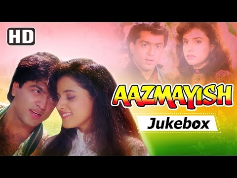 Aazmayish (1995) Songs | Dharmendra, Anjali Jathar | Anand-Milind Hits | 90's Hit Hindi Songs [HD]