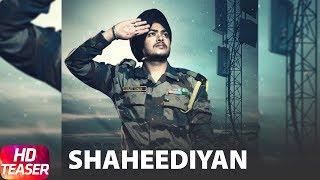 Teaser | Shaheediyan | Gurdas Virk | Maan - Ey | Full Song Coming Soon | Speed Records