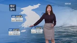 오수진 기상캐스터 BEST - 20190226 (시스루…