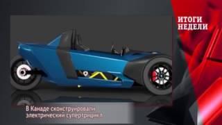 Итоги недели с Петром Шкуматовым  Вып 027
