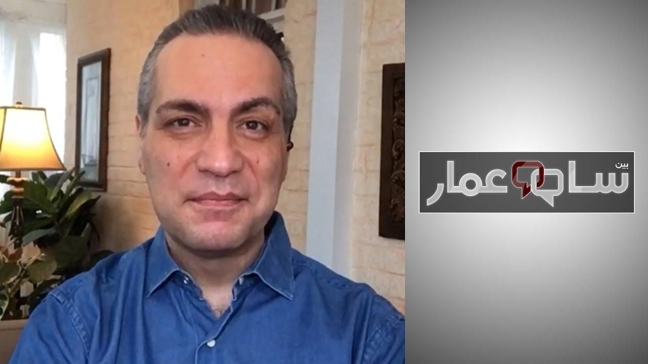 بين سام وعمار - حرب الخليج: 30 عاما على عاصفة الصحراء  - 22:57-2021 / 3 / 4