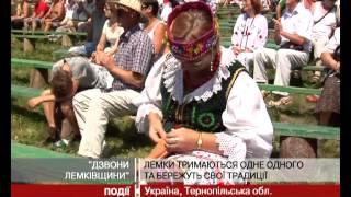 Дзвони Лемківщини з ТМ Бучач 2012
