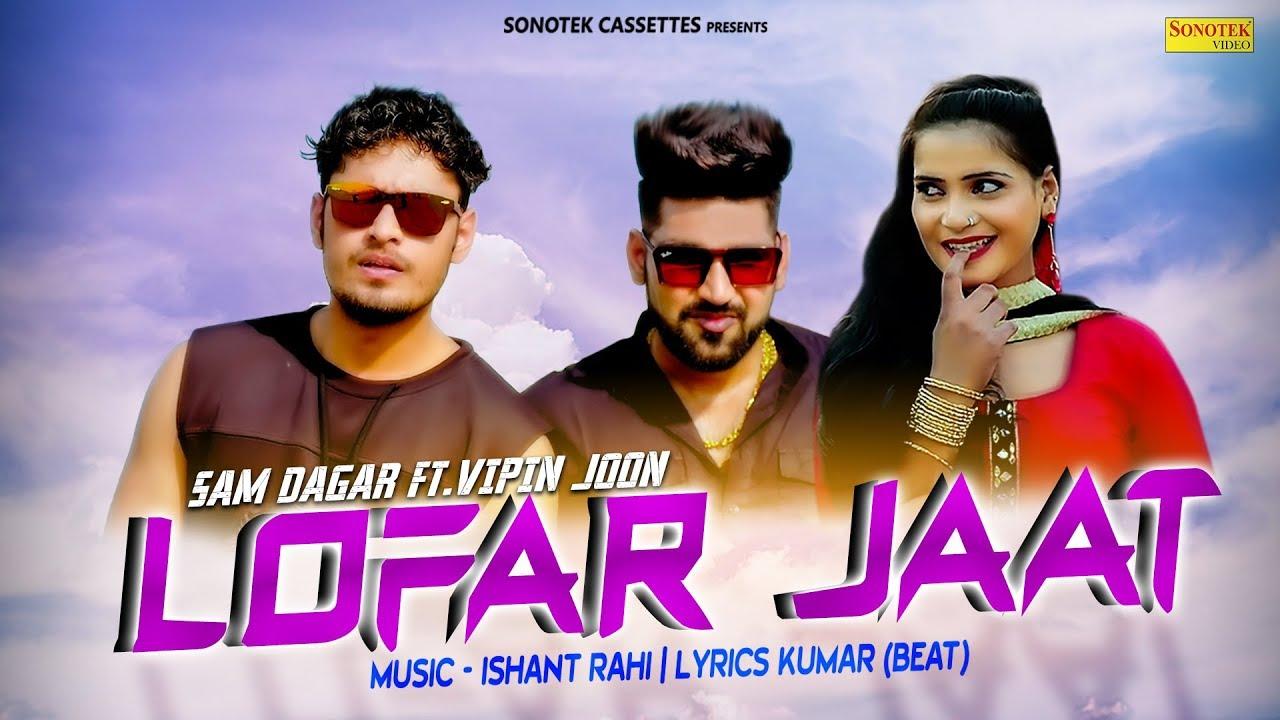 LOFAR JAAT (Official) Sam Dagar Ft Vipin Joon | New Haryanvi Songs Haryanavi 2019 | Sonotek