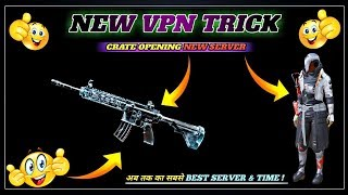 NEW VPN TRICK CRATE OPENING NEW SERVER BEST TIME & SERVER TO OPEN PREMIUM OR CLASSIC CRATES