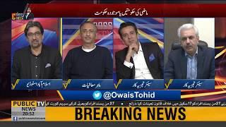 PM Imran Khan has decided to replace Usman Buzdar - Arif Hameed Bhatti makes big revelation