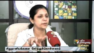How to Lose Belly Fat: Tips in tamil