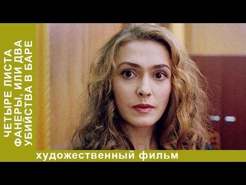 Наталья Радулова - Авторы - Коммерсантъ
