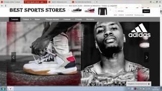 видео Спортивная одежда интернет магазина китай