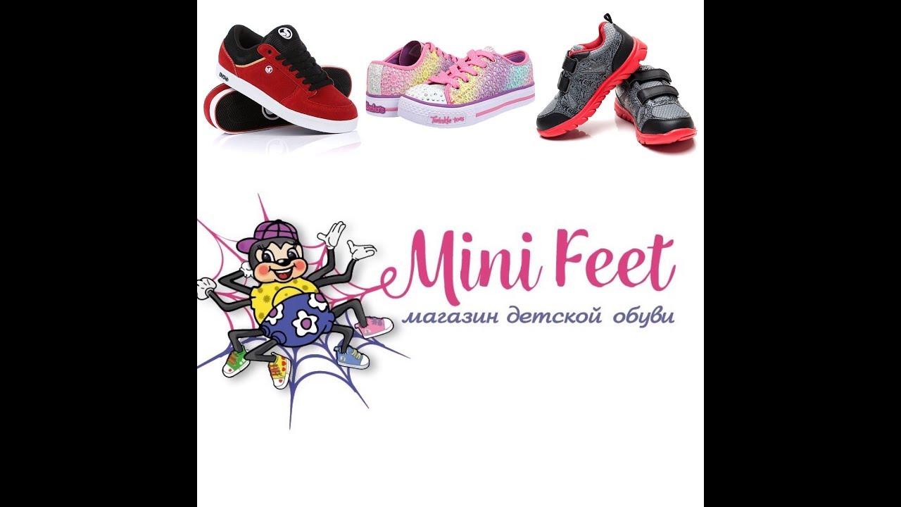 ae0ee3a9a24dfb3 Ортопедическая Детская обувь. Интернет-магазин детской обуви Minifeet