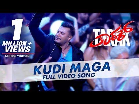 Kudi Maga Full Video Song | Tarak Video Songs | Challenging Star Darshan, Sruthi Hariharan, Devaraj