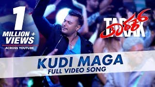 Kudi Maga Full Song Tarak Songs Challenging Star Darshan Sruthi Hariharan Devaraj