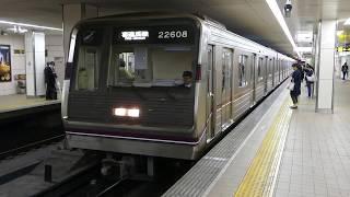 大阪市営地下鉄谷町線22系22608F@東梅田駅