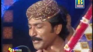 ahri jae wache toon by ghulam hussain umrani album 5 bechain uploaded by imran ali soomro.DAT Resimi