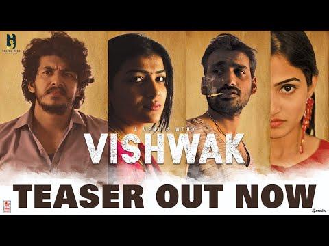Vishwak - Official Teaser 4K | Ajay Kathurvar | Venu Mulkala | GOLDEN DUCK PRODUCTIONS