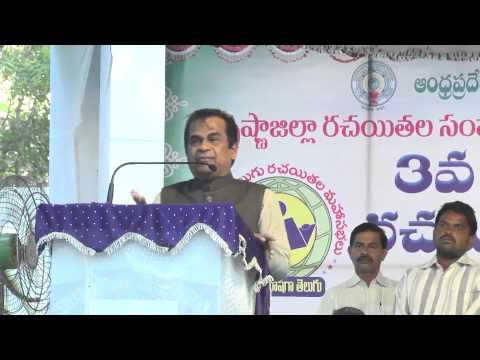 3rd World Telugu Writers' Conference Closing Session on 22nd February 2015 at Vijayawada, AP, India
