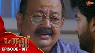 Chocolate - Episode 107   21st Oct 19   Surya TV Serial   Malayalam Serial