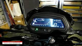 BAJAJ Dominar 400 Реальный первый запуск мотоцикла