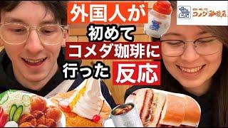 外国人が出来立ての味噌カツサンドに大感激!Trying Japanese coffee shop!