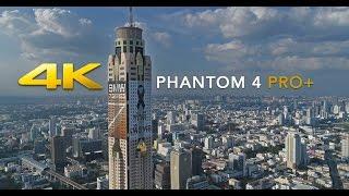DJI PHANTOM 4 PRO+ BAIYOKE SKY TOWER II @ 4K