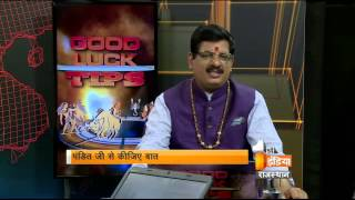 Good Luck Tips Astro Show- Tuesday, 7 July 2015 | First India News Rajasthan