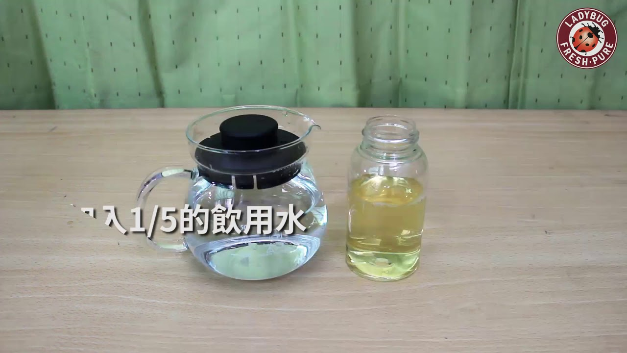 液體皂基 DIY 洗臉慕斯 - YouTube