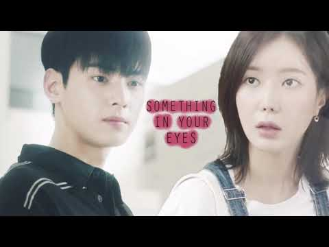 Something In Your Eyes,Tell Me Who I Am OST (my Id Is Gangnam Beauty♡)