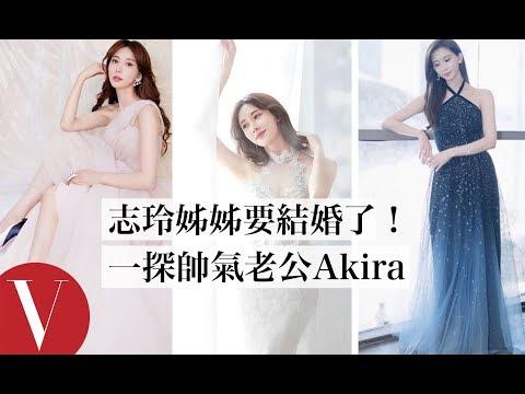 Akira()Vogue Taiwan