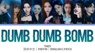 THE9- Dumb Dumb Bomb Color-Coded Ly...