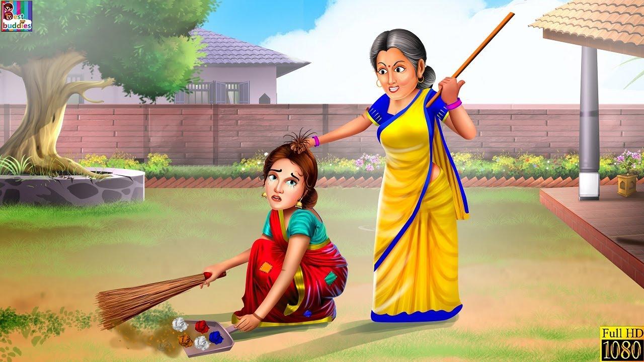 अत्याचारी सास | Atyachari Saas | Hindi Kahani | Hindi Moral Story | Bedtime Stories | Hindi Kahaniya