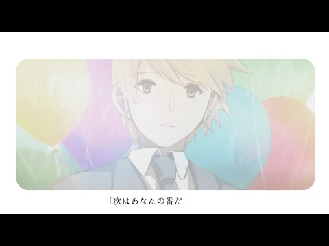MV】luz - ピーターパン・シンド...