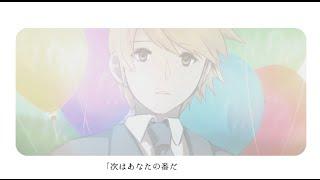 【MV】luz - ピーターパン・シンドローム/ luz - Peterpan Syndrome