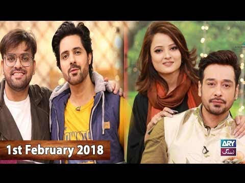 Salam Zindagi With Faysal Qureshi - 1st February 2018 - Ary Zindagi
