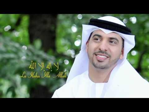 Arabic gojol