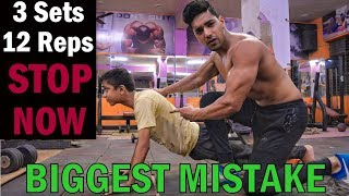 3 Sets of 12 Reps BIGGEST MISTAKE | STOP NOW