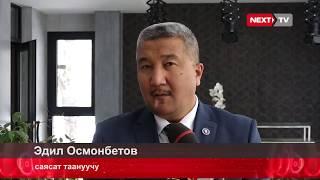 Президент C. Жээнбеков тышкы саясатты жандандырууда