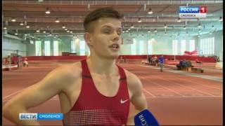 В Смоленске завершились легкоатлетические соревнования