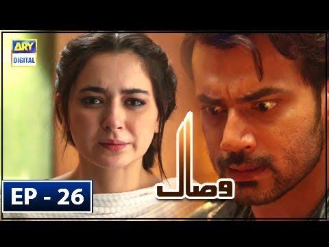 Visaal Episode 26 - 22nd September 2018 - ARY Digital Drama