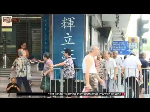 מבט - סין המעצמה השלישית | כאן 11 לשעבר רשות השידור