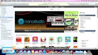 Создание аккаунта iTunes Store без кредитной карты(НОВАЯ ВЕРСИЯ: iTunes 11 -- http://youtu.be/aFJFSM0B1TU keyStore TV - Mac OS X для начинающих Как создать учетную запись в iTunes Store без..., 2011-02-04T16:43:38.000Z)