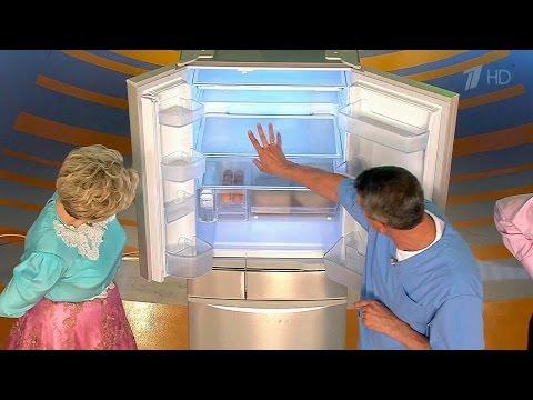 Жить здорово! Холодильник. Инструкция к применению.  (08.08.2013)