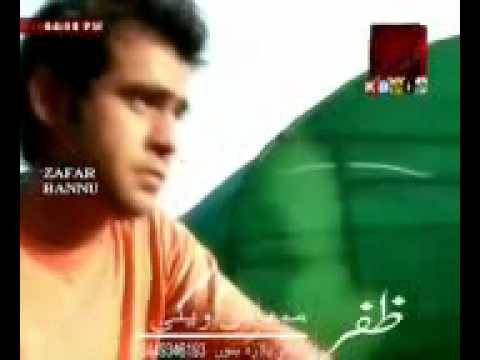 Bannu best songs of shah farooq.flv