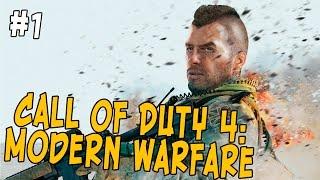 Прохождение Call of Duty 4: Modern Warfare - Меня зовут Соуп #1(Прохождение Call of Duty 4: Modern Warfare - Меня зовут Соуп #1 Вся полезная информация тут ↓↓↓↓↓↓↓↓↓↓↓↓↓↓↓↓↓↓↓..., 2016-01-22T14:57:36.000Z)